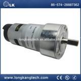 DC Gear Motor RG50M775