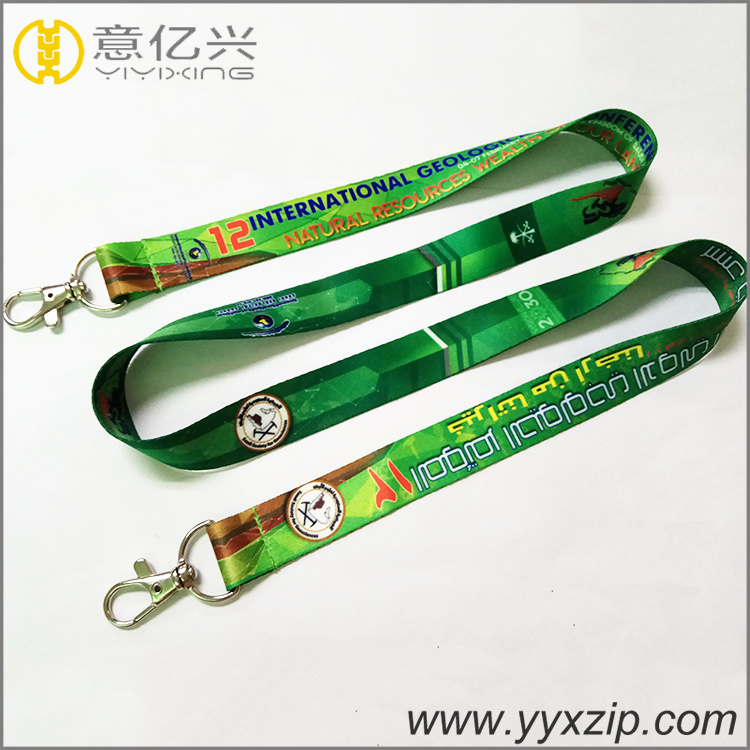 Plastic Accessories Lanyards
