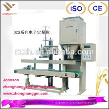 Prix de la machine d'emballage de riz type type DCS