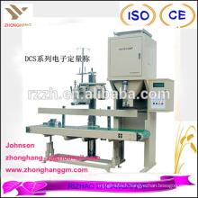 DCS type rice packing machine price