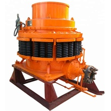 Cheap Roller Cone Crusher Machine