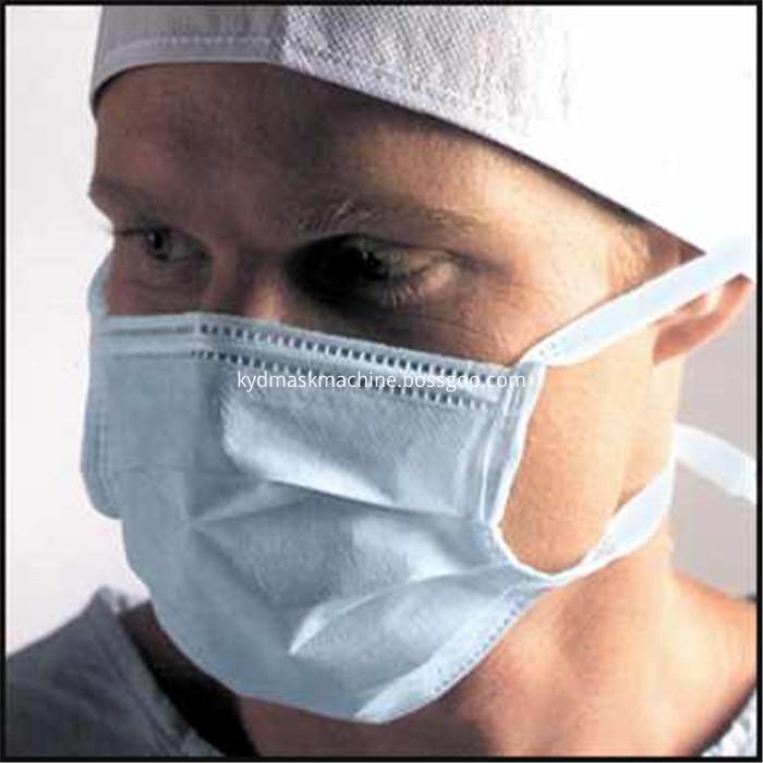 surgical mask machine