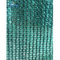 Filet coupe-vent tricoté HDPE raschel pas cher