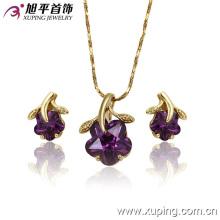 Комплект ювелирных изделий способа цвета золота 14k высокого качества (62979)