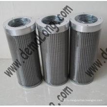 Компрессор HP76L4-25CB смазочного масла HYPRO фильтр