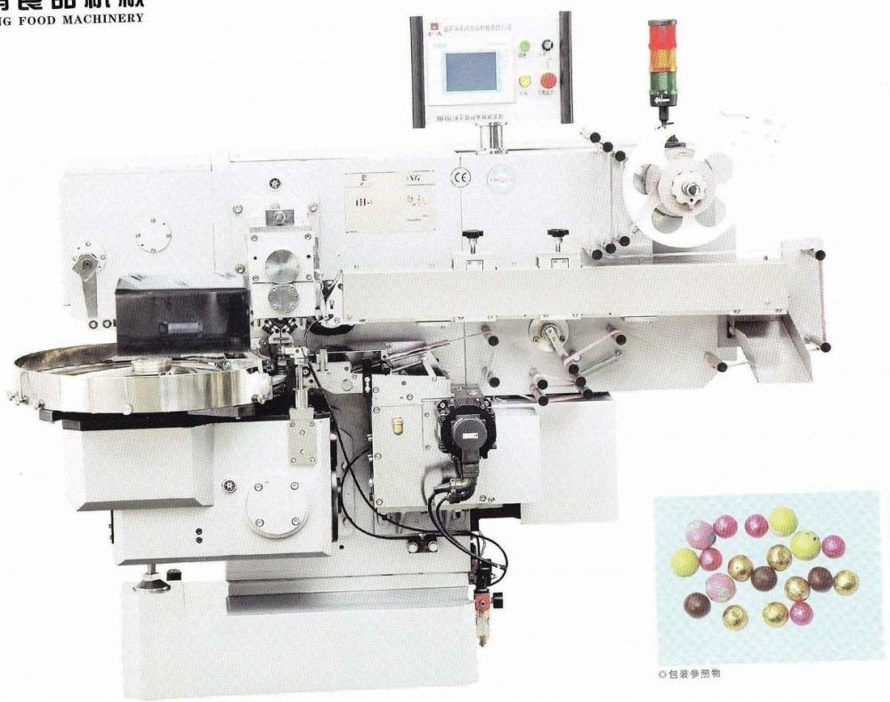 FULL AUTOMATIC FOIL WRAPPING MACHINE