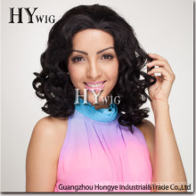 Fashionable Candy Curly Synthetic Hair Wig (SW-CC)