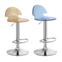 Modern Designs Plastic Bar Chair
