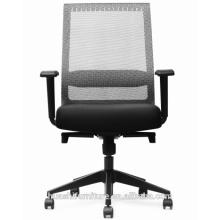 компьютер рабочий стул