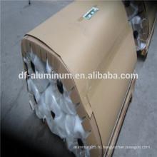 Термостойкая лента из алюминиевой фольги