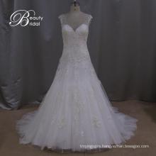 Beatiful 2016 Baeded Neckline Bridal Wedding Dress