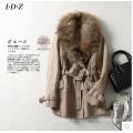 Cuero y abrigo de pieles