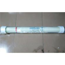 Vontron ULP RO membrane