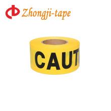 логотип компании осторожно лента