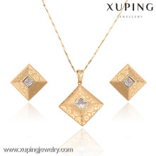 63386-Xuping China Wholesale Fashionable Gold Plated Square Jewelry Set