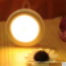 Настроенный ABS Led Night Light движения зондирования шкаф кабинет LED ночь