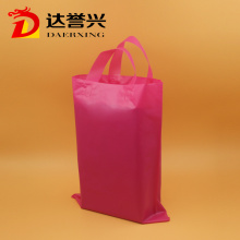 LDPE HDPE Colorful Shopping Loop Handle Bag