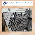Seamless Steel Tubing ( DIN2391/EN10305-1) Cold Drawn cold rolled