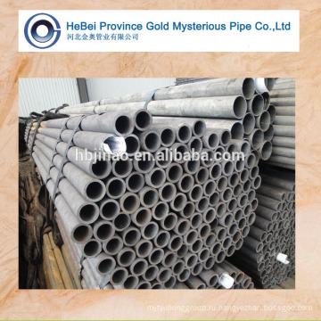 AISI 1025 1026 Механическая труба из углеродистой стали и труба