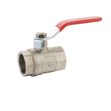 New product ball valve