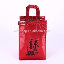 Bolso no tejido metálico al por mayor reutilizable del refrigerador del almuerzo para la promoción, las compras y el supermercado