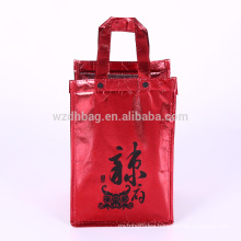 Reusable Wholesale Metallic Non Woven Lunch Cooler Bag For Promotion, Shopping And Supermarket