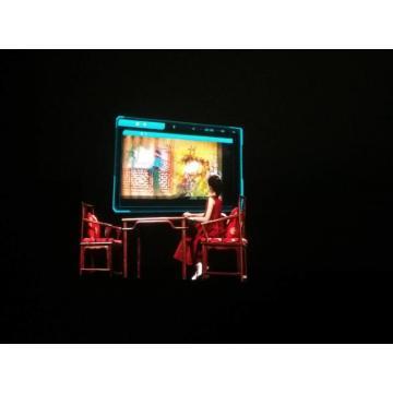 Holographischer 3D-Film für 45-Grad-Bühne