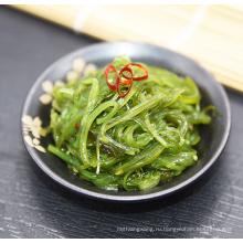 БРС&Аттестованное halal Опытный водоросли Снэк-салат идеально подходит для холодного блюдо