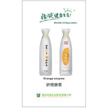 Gannan Orange enzyme solution