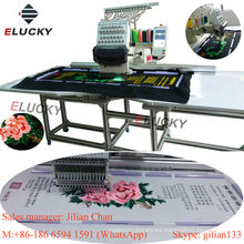 brother single head embroidery machine price for sale