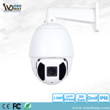 HD-IR High Speed ​​Dome 2.0MP IP PTZ Kamara
