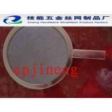 filter mesh disc,filter mesh,filter disc, filter wire mesh