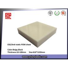 Delrin ESD лист с размером 2ftx4ft