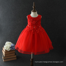 2018 baby girl party dress children frocks designs Vietnam red princess flower ball gown wedding dresses for 10 years old 2018 baby girl party dress children frocks designs Vietnam red princess flower ball gown wedding dresses for 10 years old