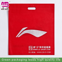 Environmental protection pastoral wind non woven laminated cosmetic bags for promotion