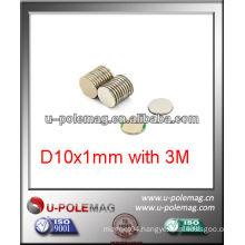 D10x1mm Neodymium Magnet with 3M adhensive
