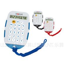 Calculadora do presente (LC556A)