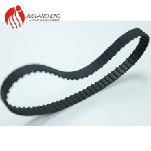 Universal AI Machine Belt 46587901 ของ SMT