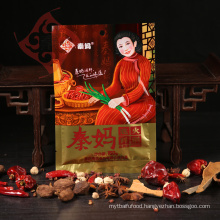 2016 QINMA 150g high quality safe hot pot seasoning HACCP
