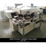 automatic jean pocket sewing machine WLS-188
