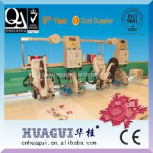 Máquina de HUAGUI 6 cabezas bordado comercial para la venta