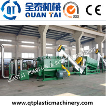 PP Film Recycling Washing Machine