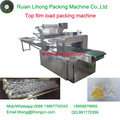 Gzb-350A High Speed Pillow-Type Metal Tube Packing Machine