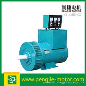 Щековые генераторы серии STC с тремя фазовыми генераторами 8kw