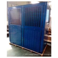 Floor standing FNV Type cooled condenser price