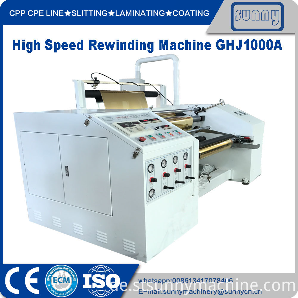 High-Speed-Rewinding-Machine-GHJ1000A-04