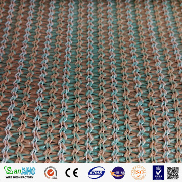 Sunshade Net HDPE Greenhouse