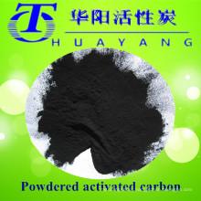 200 меш дерево на основе активированный уголь для обесцвечивающих