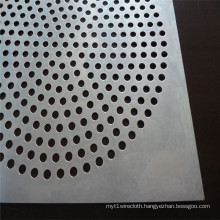 Square Hole Stainless Steel Perforated Sheets