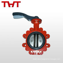 Simple and compact structure control stainless lug butterfly valve